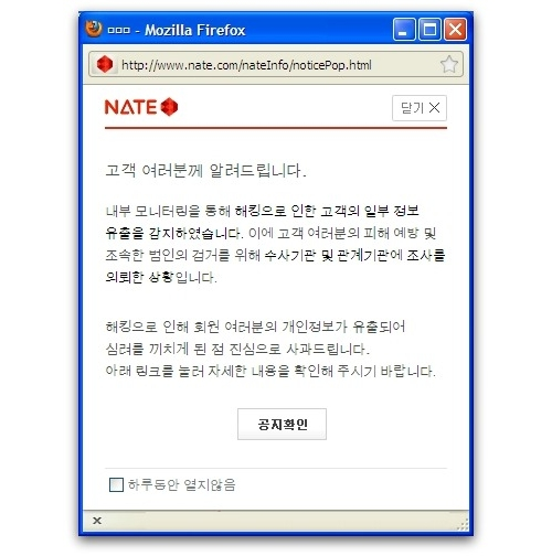South Korean websites Nate and Cyworld Hacked