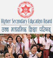 hseb result published 2011