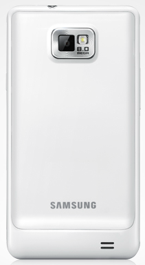 samsung-galaxy-s-2-camera