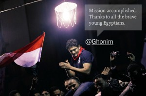 Egyptian Revolution twitter