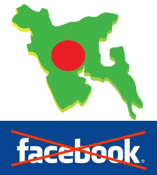 Bangladesh block facebook