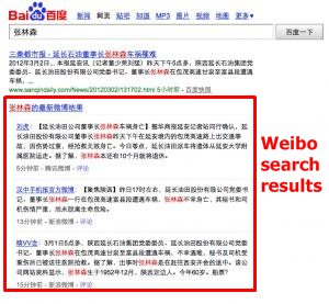 baidu starts search tweets