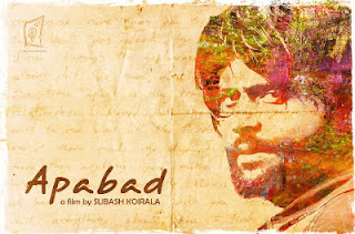 apabad-movie-poster