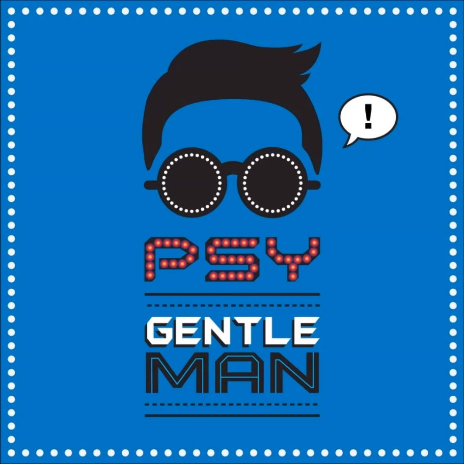 Psy_gentleman_album_cover