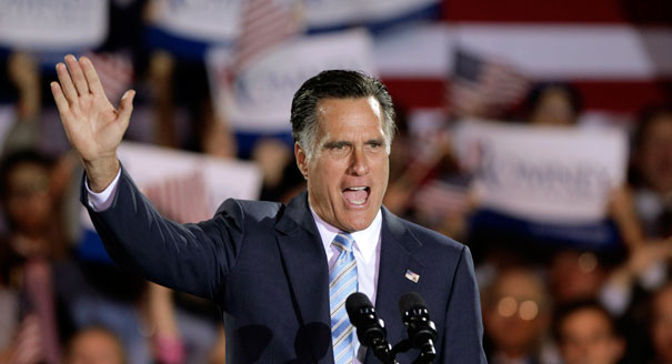 Download Mitt Romney's 2012 RNC Speech Full Video