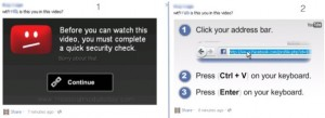 Youtube embed video facebook scam screen shot