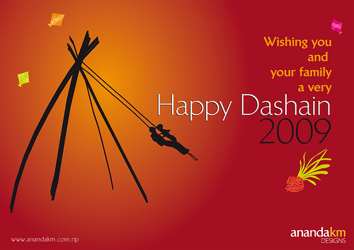happy dashain 2012 card